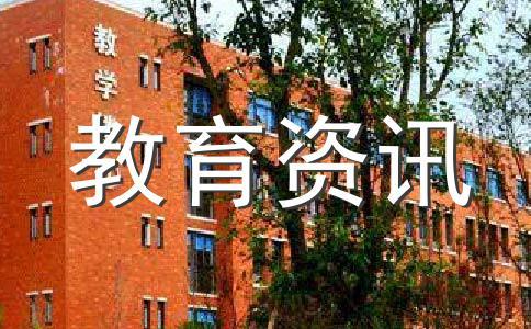 重庆工程职业技术学院2013年高考奖学金情况
