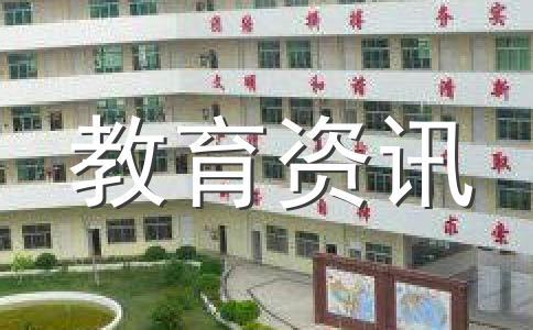 中北大学运动训练专业2016招生简章公布